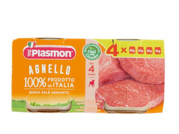 Omogeneizzato alla Carne 4x80gr - PL70223800 - Img 1
